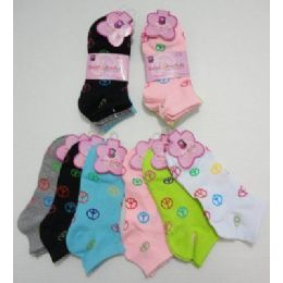 3pr Anklets 9-11 [Single-Color Peace Signs] 48 pack