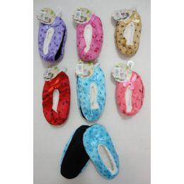 Child's Fleece-Lined Footies [Footprints] 24 pack