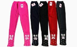 Kids Active Basic Winter Jogger Pants 120 pack