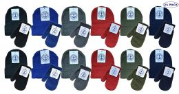 Yacht & Smith Wholesale Kids Beanie And Glove Sets (beanie Mitten Set, 24) 24 pack