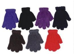 Kids Winter Magic Glove Stretchy Warm 60 pack