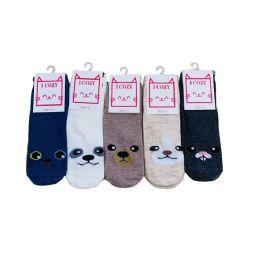 Women's Animal Face Ankle Socks 36 pack