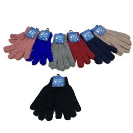 Ladies Magic Gloves [Solid Color] 24 pack
