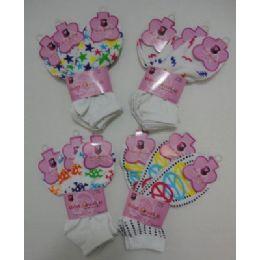 3pr Anklets 9-11 Rainbow Prints Ankle Sock 48 pack