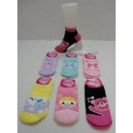 Women's Low Cut Printed Super Soft Fuzzy Socks 48 pack