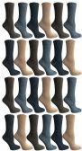 SOCKS'NBULK Womens Crew Socks, Bulk Pack Assorted Chic Textured Socks, Multicolored 60 pack