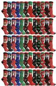 Yacht & Smith Christmas Holiday Socks, Sock Size 9-11 60 pack