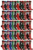 Yacht & Smith Christmas Holiday Socks, Sock Size 9-11 120 pack