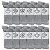 Yacht & Smith Mens Wholesale Bulk Cotton Socks, Athletic Sport Socks Shoe Size 8-12 (Gray, 12) 12 pack